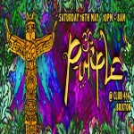 Purple - ALL NIGHT! @ The 414 at Club 414, Brixton, London, SW9 8LF